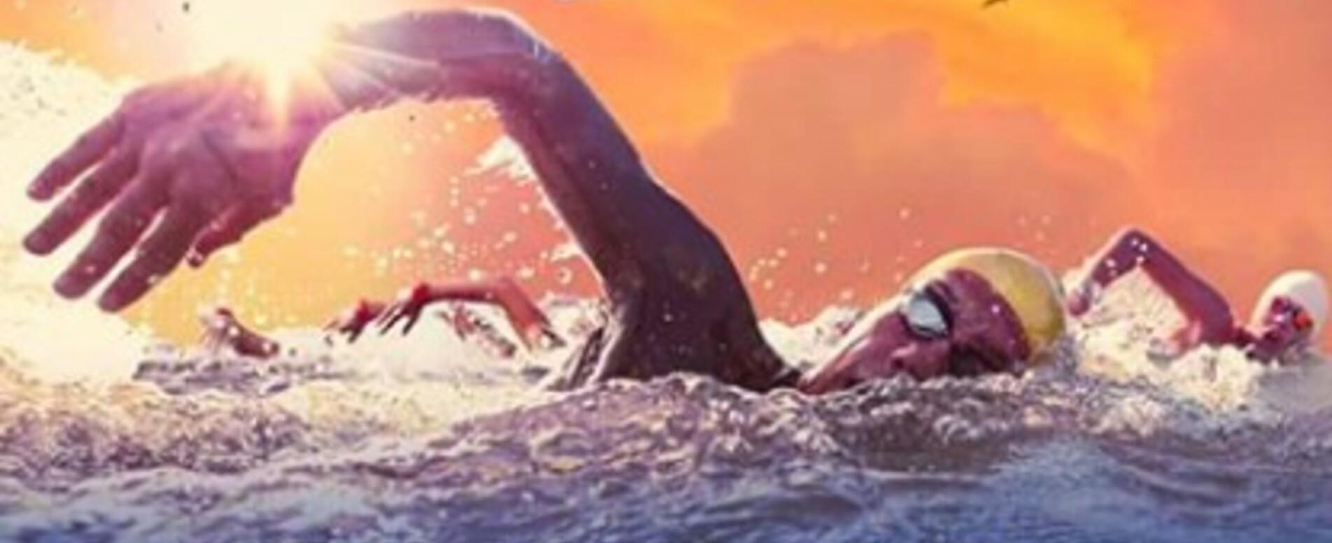 affiche aqua challenge (3)